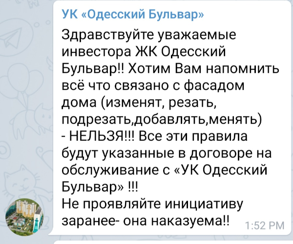 Screenshot_2019-07-28-15-37-36-658_org.telegram.messenger.png